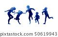어린이, 애, 아이 50619943