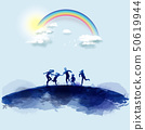 Happy kids jumping together under rainbow . Happy 50619944