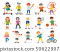 kids play sportive and enjoy different sport. 50622907