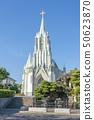 히라도 자비에르 기념 교회 50623870