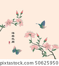 Retro colorful Chinese style vector illustration 50625950
