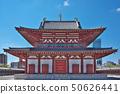 【Shitennoji Kindo】 Osaka Prefecture Osaka City Tennoji-ku Shitennoji 1 50626441