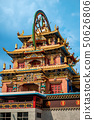 Sculpture architecture of Namdroling  Monastery 50626806