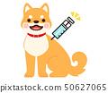 接受接种的狗的例证 50627065