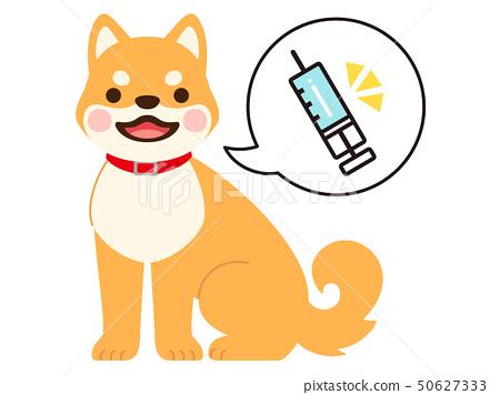 一条狗的例证与讲话泡影的 50627333
