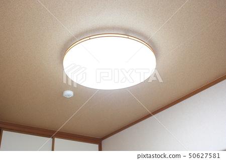 ceiling light 50627581