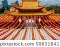 Thean Hou Temple, Kuala Lumpur, Malaysia 50631641