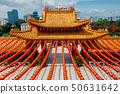 Thean Hou Temple, Kuala Lumpur, Malaysia 50631642