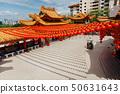 Thean Hou Temple, Kuala Lumpur, Malaysia 50631643