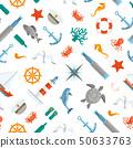 Cartoon Color Sea Seamless Pattern Background. Vector 50633763