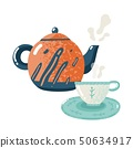 Tea time flat. Hospitality warming comfort tea drink with hot teapot and cap flat vector isolated 50634917