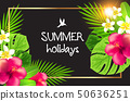 Summer tropical background with flowers 50636251