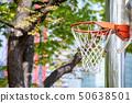 篮球目标 50638501