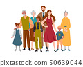 Portrait of large family. Mother, father, children, grandmother, grandfather. 50639044