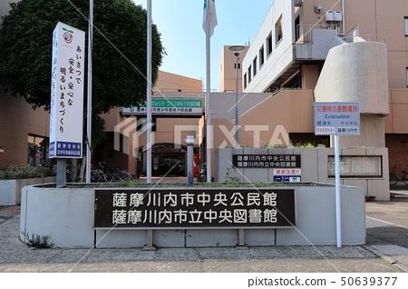 Satsuma Kawachi City Central Public Hall Satsuma Kawauchi City Central Library 50639377