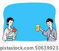 유카타를 입은 사람 인물 일러스트 50639923