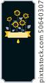 Elegant vector label for sunflower oil with doodle sunflowers. Black background 50640307