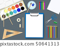 Drawing supplies ready for use 50641313