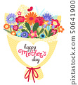 Mother s day greeting card. Mother s day background with bouquet and hand written text happy mother 50641900