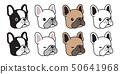 dog vector french bulldog icon logo face cartoon 50641968