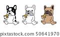 개, 강아지, 벡터 50641970