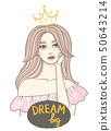 Dreaming girl Concept idea. Beautiful young woman with long wavy hair in the crown and hand written 50643214