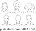 Illustration of a woman doing hair care and skin care 50647746