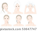 Illustration of a woman doing hair care and skin care 50647747