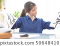 年轻女子书法鼠标年 50648410