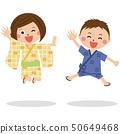 兒童2個男孩和女孩穿著浴衣和shinpei跳3 50649468