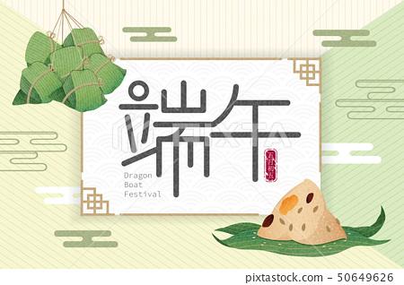 dragon boat festival 50649626