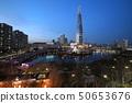 롯데월드,잠실,송파구,서울 50653676