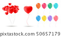 Collection of 3d realistic vector helium balloons red, gold, yellow, purple, blue, green... for 50657179