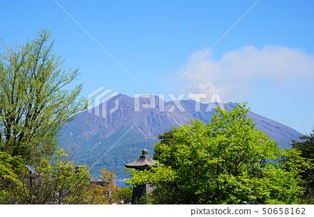 Nanjo Park Kagoshima Prefecture 50658162