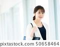 女商人企業圖像職業婦女 50658464