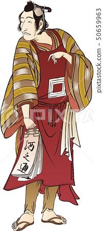 Ukiyoe Townman 20 50659963