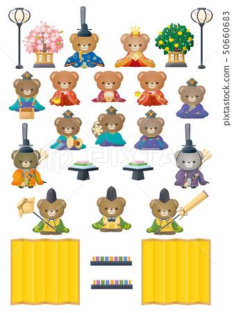Wolf doll bear 50660683