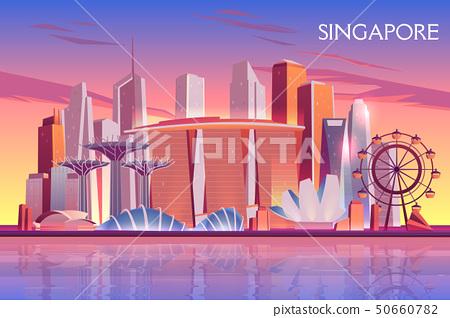 Singapore marina bay cityscape cartoon vector 50660782