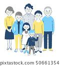3 세대 가족 1 세트 블루 50661354