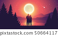 couple in love by the lake romantic full moon and starry sky 50664117