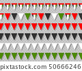 Set of United Arab Emirates bunting flags. 50666246