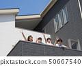 住房和家庭形像從陽台揮舞著 50667540