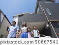 凝視天空的議院和家庭圖像 50667541