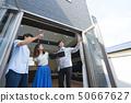 住房商人和夫婦私人諮詢商務談判描述改革描述從陽台 50667627
