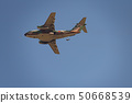 육상 자위대 제일 낙하산 단 50668539