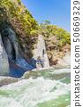 자연 이미지 50669329