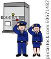 경찰과 여경과 파출소 50671487