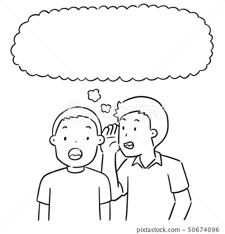 vector set of people whispering 50674096