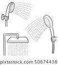 vector set of shower 50674436