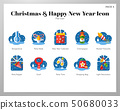 Christmas and happy new year icons flat pack 50680033